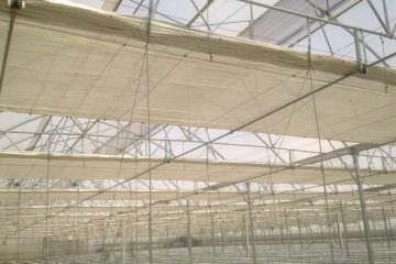 Thermal Curtain System